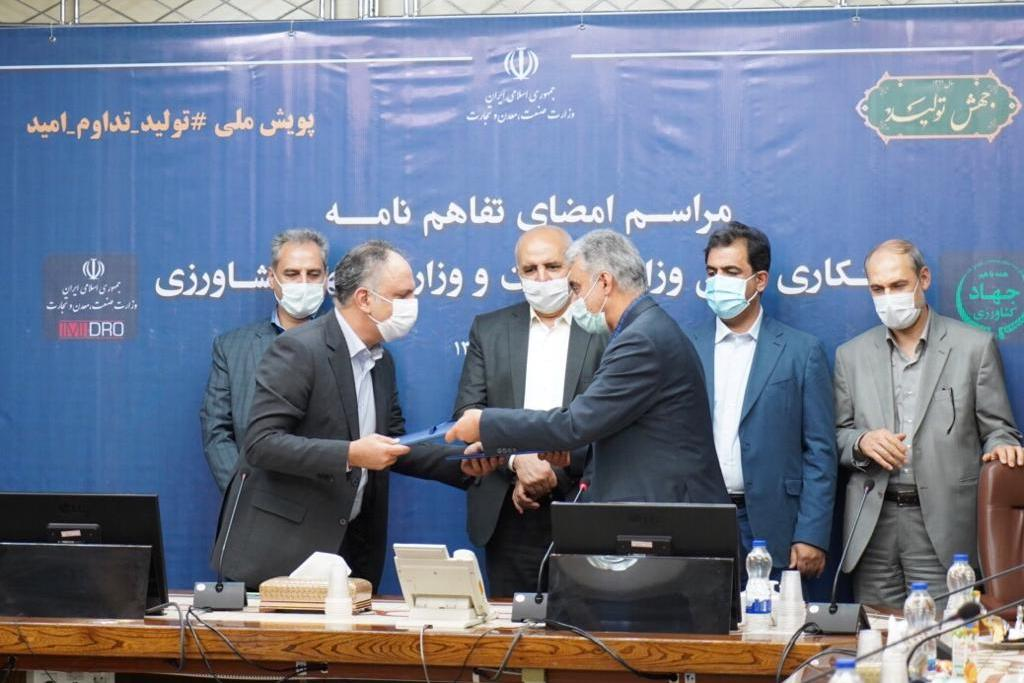 امضای تفاهمنامهای با سه گام راهبردی