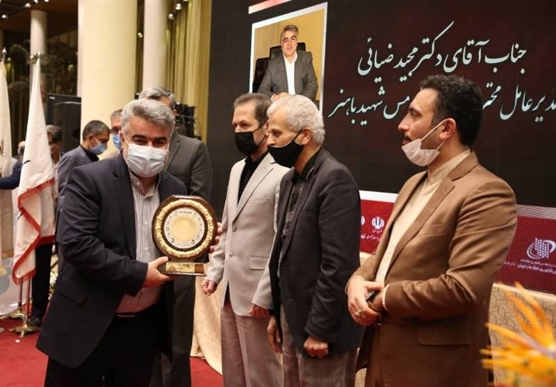مدیرعامل مس شهید باهنر نشان عالی مدیر سال ۹۹ ایران را دریافت کرد