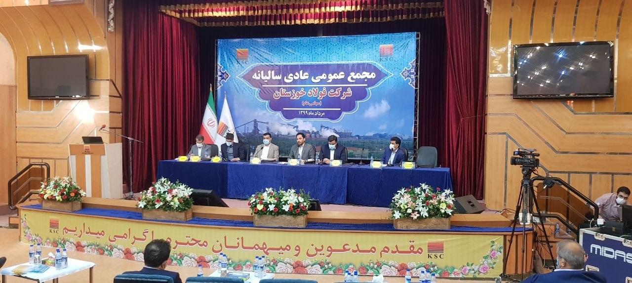 تقسیم سود 52.5 تومانی در مجمع فخوز