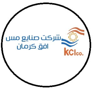 نتایج نهایی آزمون استخدامی شرکت صنایع مس افق کرمان اعلام شد