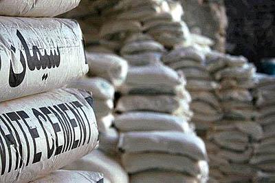 مجوز افزایش ۱۰ درصدی قیمت سیمان پاکتی صادر شد