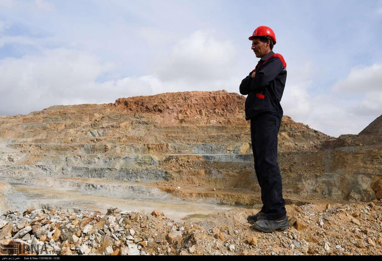 بررسی فرصت های توسعه ای معدن طلای اندریان