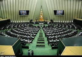 ناظران شورای معادن ۱۰ استان تعیین شدند