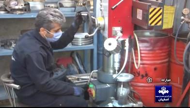 بومیسازی شیر کنترلهای لجن گندله سازی فولاد مبارکه
