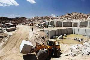 وزارت صمت در پی استخراج بیش از 500 میلیون تن مواد معدنی