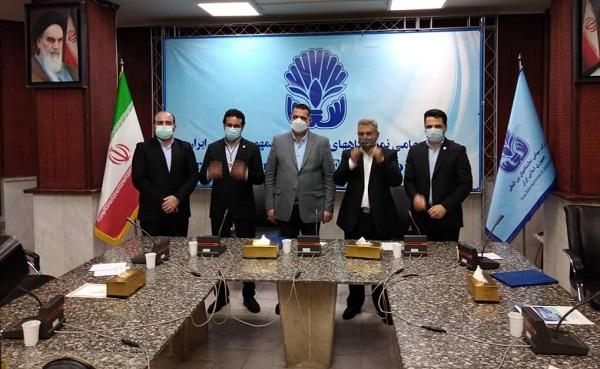 شرکت فولاد اسفراین با ترکیه تفاهمنامه همکاری امضا کرد