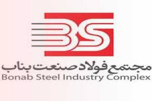 بانک فرابورسی مالک ۲. ۶۶ درصدی فولاد بناب شد