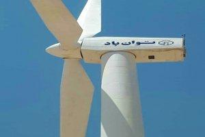 افتتاح دومین توربین بادی در خواف