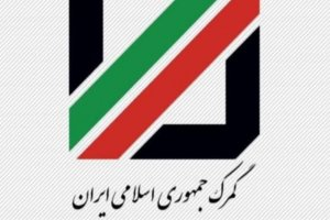 بانک مرکزی موظف به  تامین ارز ترجیحی کالاهای اساسی با اولویت اعلامی وزارت صمت است