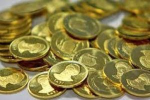 قیمت جهانی طلا رکورد تاریخی زد
