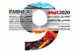 معرفی فرصتهای سرمایهگذاری؛ در ماینکس ۲۰۲۰
