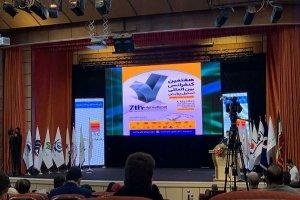 برگزاری هفتمین کنفرانس بینالمللی استیلپرایس