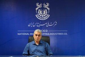 افتتاح کارخانه آهک هیدراته اهر تا پایان آذرماه