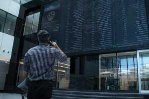 فروش ۷۰هزار میلیارد تومانی گروه معدن و صنایع معدنی در بورس