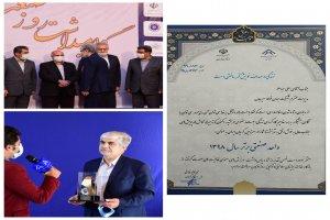 جهان فولاد سیرجان به عنوان واحد نمونه صنعتی استان کرمان انتخاب شد