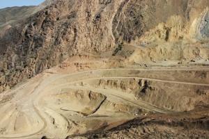 توسعه مطالعات علومزمین و فرآوری مواد معدنی اصفهان