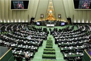 ناظر مجلس در شورای عالی معادن مشخص شد