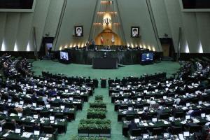 مخالفت مجلس با سلب فوریت از طرح تخصیص قیر رایگان