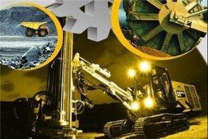 پذیرش ایدههای نوآورانه در فستیوال صنعت معدنی