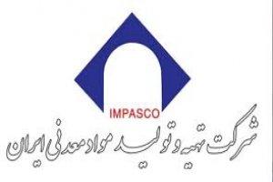 امضای دو قرارداد سرمایهگذاری توسط ایمپاسکو