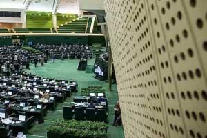 نمایندگان ناظر در شورای معادن استانها معرفی شدند