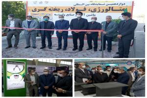 همکاری دولت و مجلس با صنعت استراتژیک فولاد