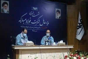 فولاد مبارکه اصفهان با ۱۲ طرح توسعه به پیکار علیه تحریم ها برخاسته است