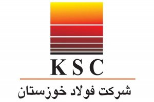 تمدید گواهینامههای نظام مدیریت کیفیت و آموزش شرکت فولاد خوزستان