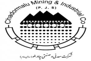 تولید بیش از ۵۰.۳ هزار تن فولاد در چادرملو